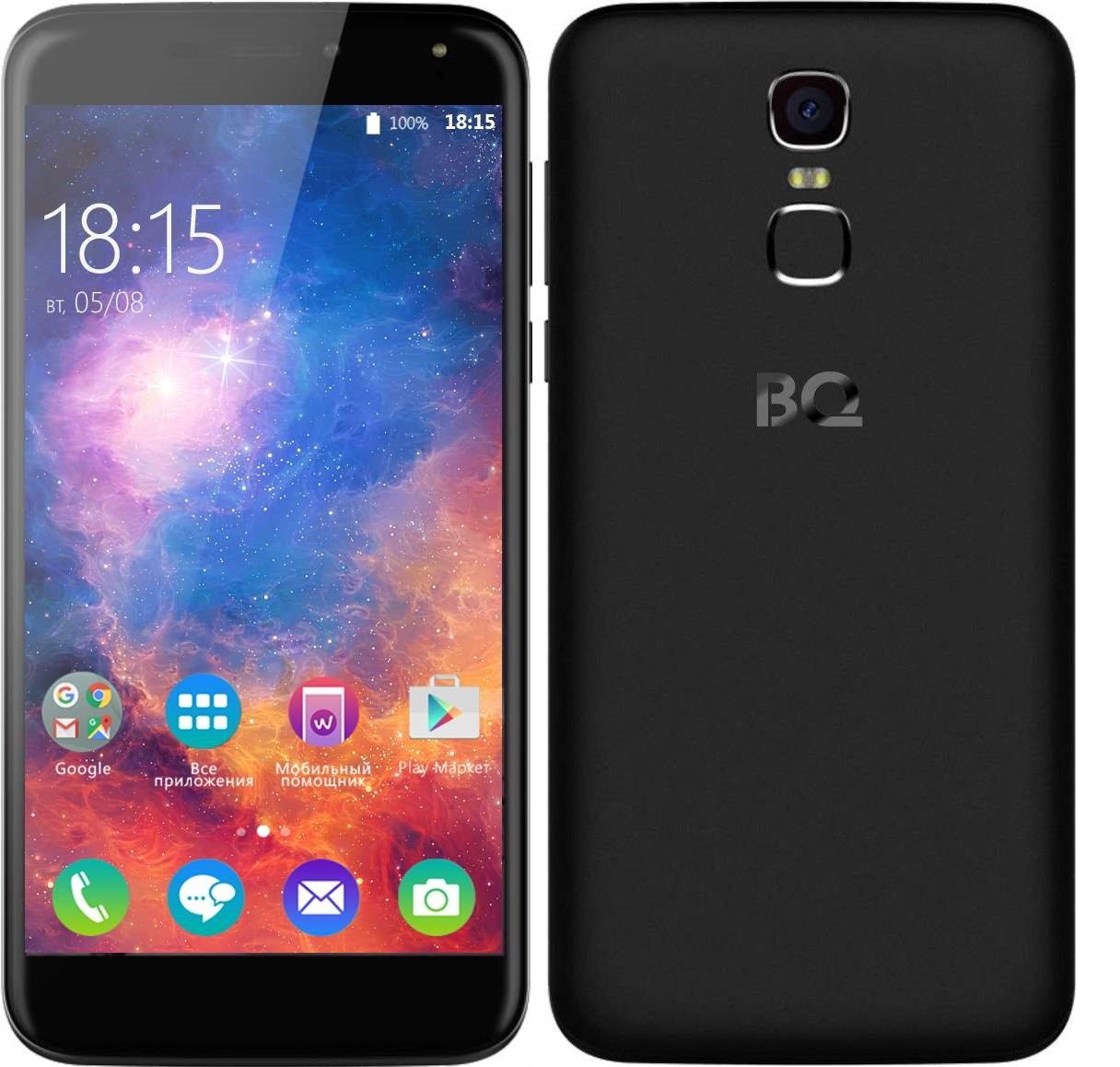 Root and Install TWRP Recovery on BQ Mobile BQS-5520 Mercury, How to Root BQ Mobile BQS-5520 Mercury, Install TWRP Recovery on BQ Mobile BQS-5520 Mercury, Root BQ Mobile BQS-5520 Mercury Using supersu