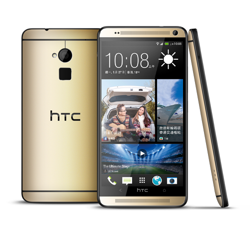 Root and Install TWRP Recovery on HTC One Max, How to Root HTC One Max, Install TWRP Recovery on HTC One Max, Root HTC One Max Using supersu