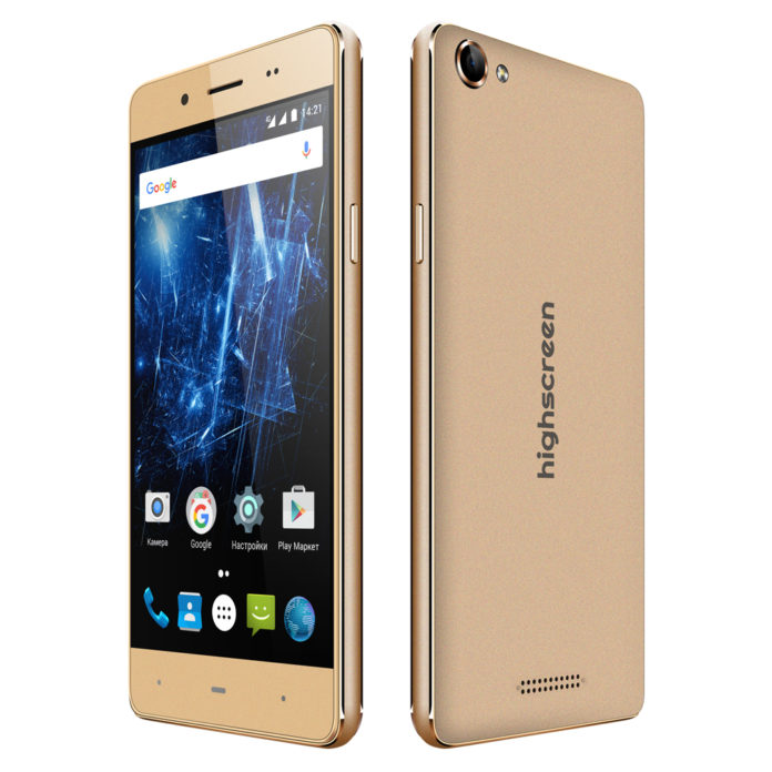 Root and Install TWRP Recovery on Highscreen Power Ice Evo, How to Root Highscreen Power Ice Evo, Install TWRP Recovery on Highscreen Power Ice Evo, Root Highscreen Power Ice Evo Using supersu