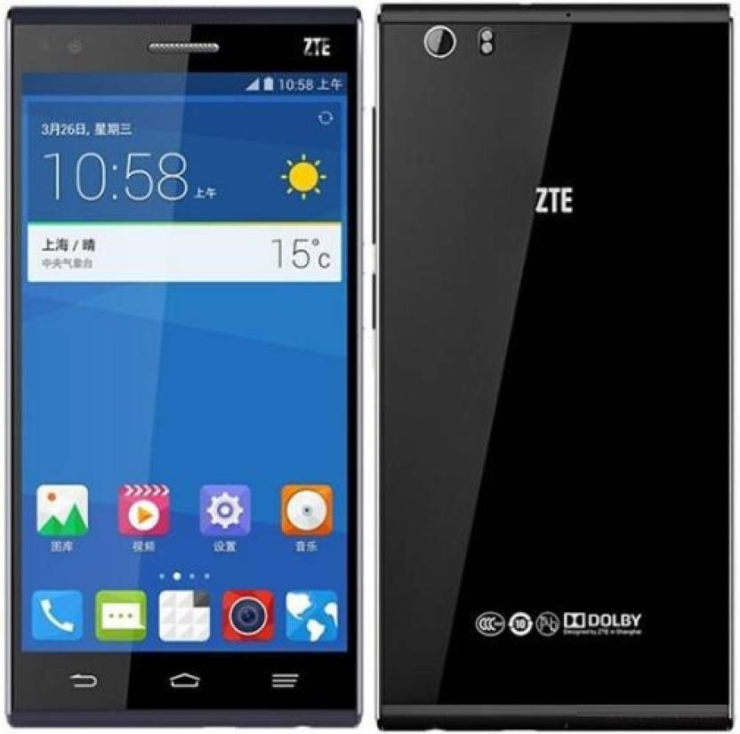 Root and Install TWRP Recovery on ZTE Star 1, How to Root ZTE Star 1, Install TWRP Recovery on ZTE Star 1, Root ZTE Star 1 Using supersu