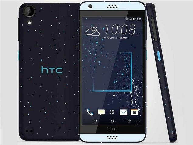 Root and Install TWRP Recovery on HTC Desire 530, How to Root HTC Desire 530, Install TWRP Recovery on HTC Desire 530, Root HTC Desire 530 Using supersu